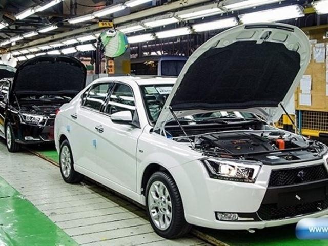 فردا؛ قرعه کشی فروش فوق العاده محصولات ایران خودرو