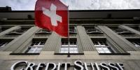 اتهام پولشویی قاچاق مواد مخدر به کردیت سوییس