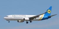 آخرین گزارش سازمان هواپیمایی درباره سانحه هواپیمای اوکراینی