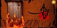 ویژه برنامه های ایام فاطمیه در فضای مجازی مدارس البرز آغاز شد