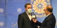 برگزاری پنجمین کمیته علمی داوری جشنواره امیرکبیر در اتاق بازرگانی البرز
