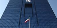 استفاده از روبل روسیه در تجارت آزاد اوراسیا