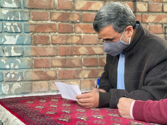 مستند یک روز با دکتر احمدی نژاد رئیس پیشین کشورمان از نارمک تا دورود در یادواره کریم خان