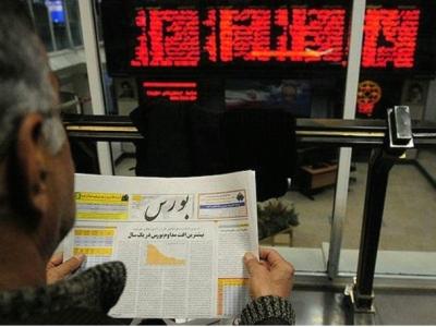 حاشیههای بورس امروز ۵ اردیبهشت ۱۴۰۰ / بانکیها و فولادیها شاخص را مثبت کردند