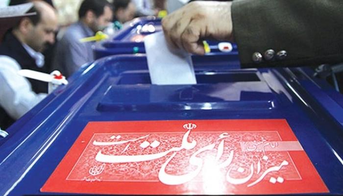 آغاز دومین روز ثبتنام نامزدهای انتخابات ریاستجمهوری/ روز اول 57 نفر نامنویسی کردند