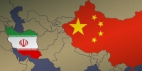 ایران و چین برای حفاظت از میراثفرهنگی بیانیه مشترک امضا کردند