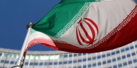 تعلیق حق رای ایران در سازمان ملل به خاطر بدهی ۱۶ میلیون دلاری