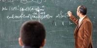 فوق العاده حقوق معلمان در سال ۱۴۰۰ تعیین شد