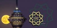 جدول زمانبندی ارائه برنامه ۱۱ گزینه تصدی شهرداری تهران اعلام شد