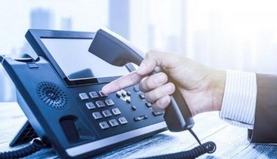 درصورت عدم پرداخت قبض ۲۰ هزار تومانی، تلفن قطع میشود