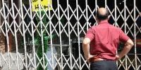 ادارات و شرکتهای خصوصی تهران فردا تعطیل است
