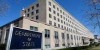 ۲۰ قلم هدیه خاص از وزارت خارجه آمریکا ناپدید شده است