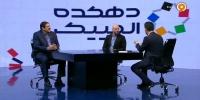 توضیحاتی درباره گافهای مجریان تلویزیون در المپیک