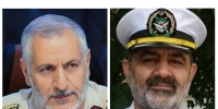 پیام تبریک فرمانده مرزبانی ناجا به امیردریادار «شهرام ایرانی»