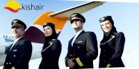 ارائه نرخ مصوب بلیط در دفاتر فروش هواپیمایی کیش