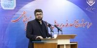 سرپرست سازمان تامین اجتماعی منصوب شد