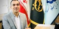 «مرتضی اکبری» سرپرست اداره تامین منابع سازمان سرمایهگذاری شهرداری کرج شد